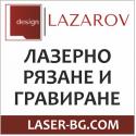 LASER-BG