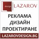 LazarovDesign